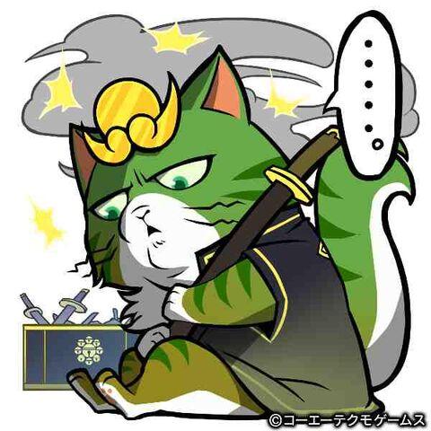 File:Kagekatsu-gurunobunyaga.jpg
