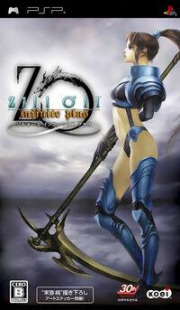 Zilloll-infiniteplus-cover