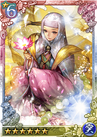 File:Sister Zenshin 2 (QBTKD).png