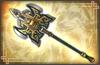 Short Halberd - 5th Weapon (DW7)