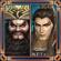 Dynasty Warriors Next Trophy 32