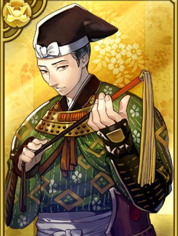 File:Hidetada Tokugawa (GT).png