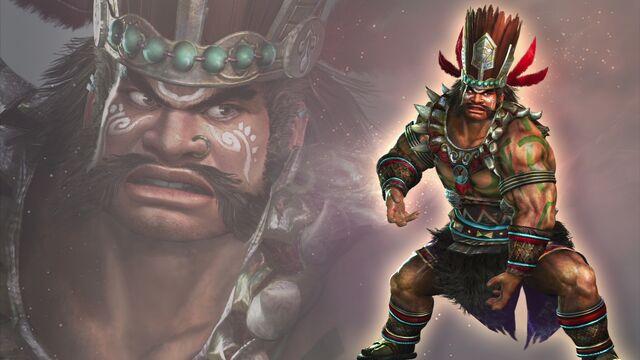File:Meng Huo Wallpaper (WO3 DLC).jpg