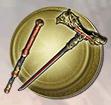 File:1st Rare Weapon - Ujiyasu.png