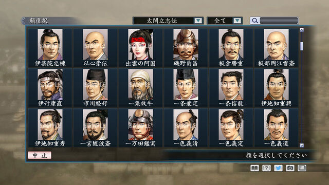 File:Portrait Set 106 (ROTKT DLC).jpg