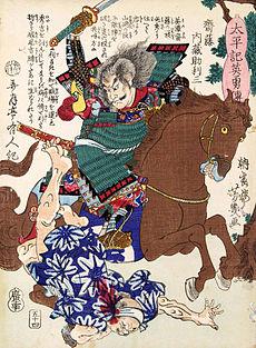 File:Toshimitsu Saito Painting.jpg