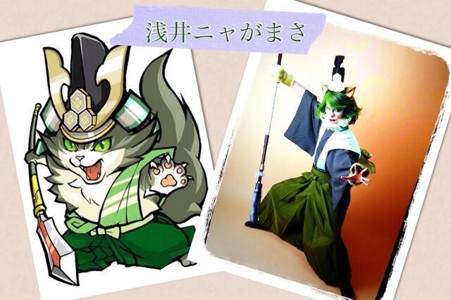 File:Nagamasa-nobunyagayabou-theatrical.jpg
