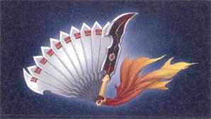 File:Chinami-weapon1-haruka5.jpg