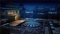 Guangling (DW8)