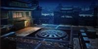 Guangling