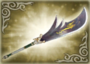 4th Weapon - Guan Yu (WO)