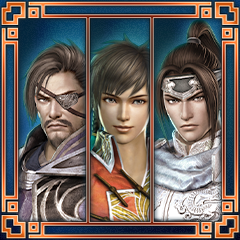 File:Dynasty Warriors Next Trophy 31.png