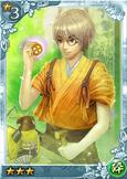 Hisashige Tanaka 2 (QBTKD)