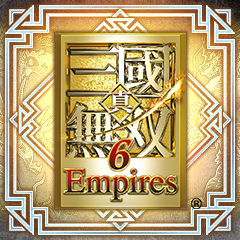 File:DW7E Trophy.png