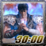 Fist of the North Star Trophy 6