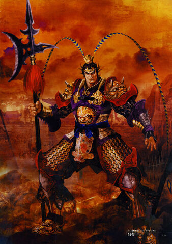 File:Dynasty Warriors 4 Artwork - Lu Bu.jpg