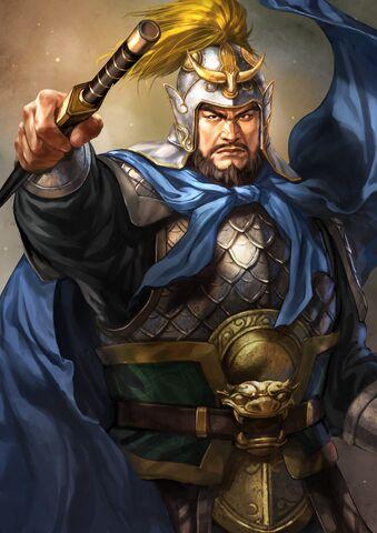 File:Cao Ren (ROTK13PUK).jpg