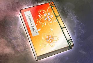 File:Heirloom - Okuni (SW4).png