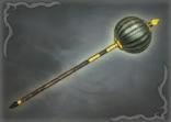 File:1st Weapon - Diao Chan (WO).png