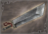 File:2nd Weapon - Guan Ping (WO).png