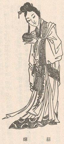 File:Diaochan-illustration.jpg