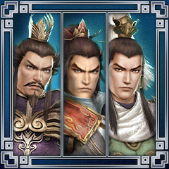 File:Dynasty Warriors Next Trophy 8.png