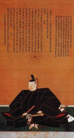 File:Kukiyoshitaka-painting.jpg