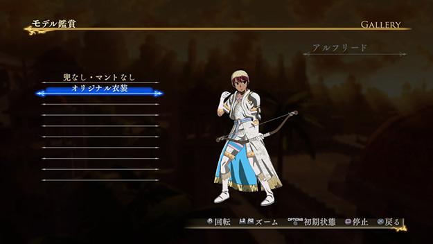 File:Alfarid Original Costume (AWL DLC).jpg