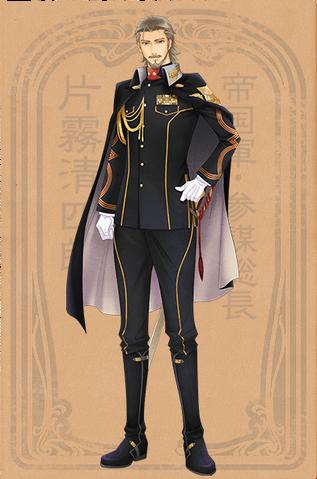 File:Seishiro-haruka6.png