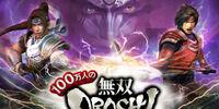 100man-nin no Musou OROCHI