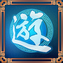 Dynasty Warriors Next Trophy 33