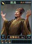 Zhangwen-online-rotk12