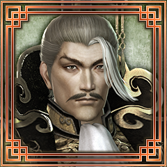 File:Dynasty Warriors 7 Trophy 41.png