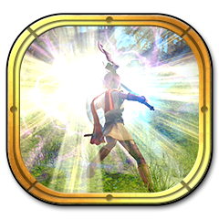 File:DQH2 Trophy 30.png