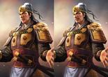 Ling Tong 4 (ROTK13)