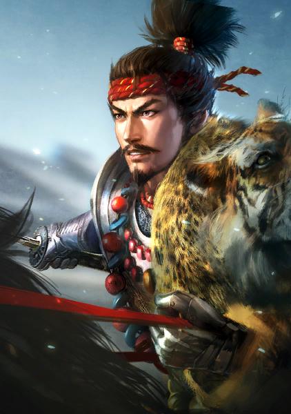 Nobunaga Souzou Treasure Box 2