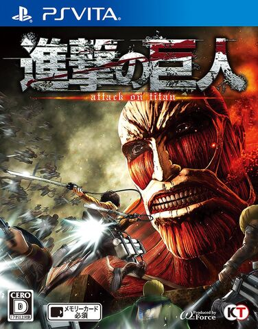 File:Attackontitan-jpcover.jpg