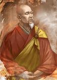 Ganjin (TKD)