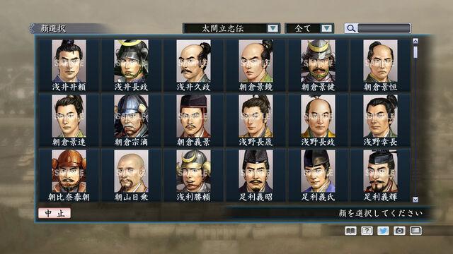 File:Portrait Set 102 (ROTKT DLC).jpg