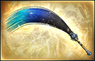 Horsehair Whisk - 5th Weapon (DW8)