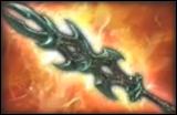 File:4-Star Weapon - Yinglong (WO3U).png