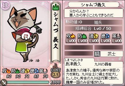 File:Yoshihisa-nobunyagayabou.jpeg