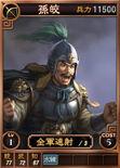 Sunjiao-online-rotk12