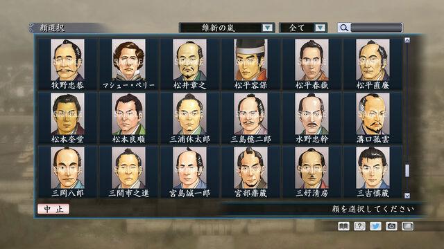 File:Portrait Set 83 (ROTKT DLC).jpg