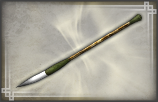 File:Brush - 1st Weapon (DW7).png
