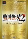 SW2 Treasure Box Cover
