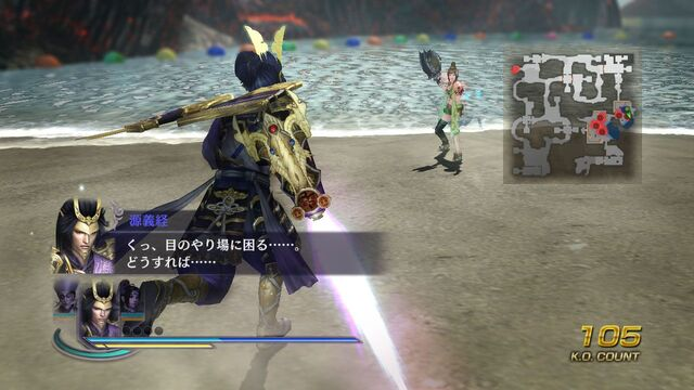 File:Warriors Orochi 3 - Scenario Set 21 Screenshot.jpg