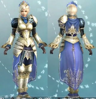 File:DW6E Female Outfit 15.PNG