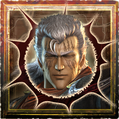 File:Fist of the North Star Trophy 28.png