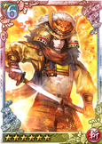 Yorimitsu Minamoto (QBTKD)